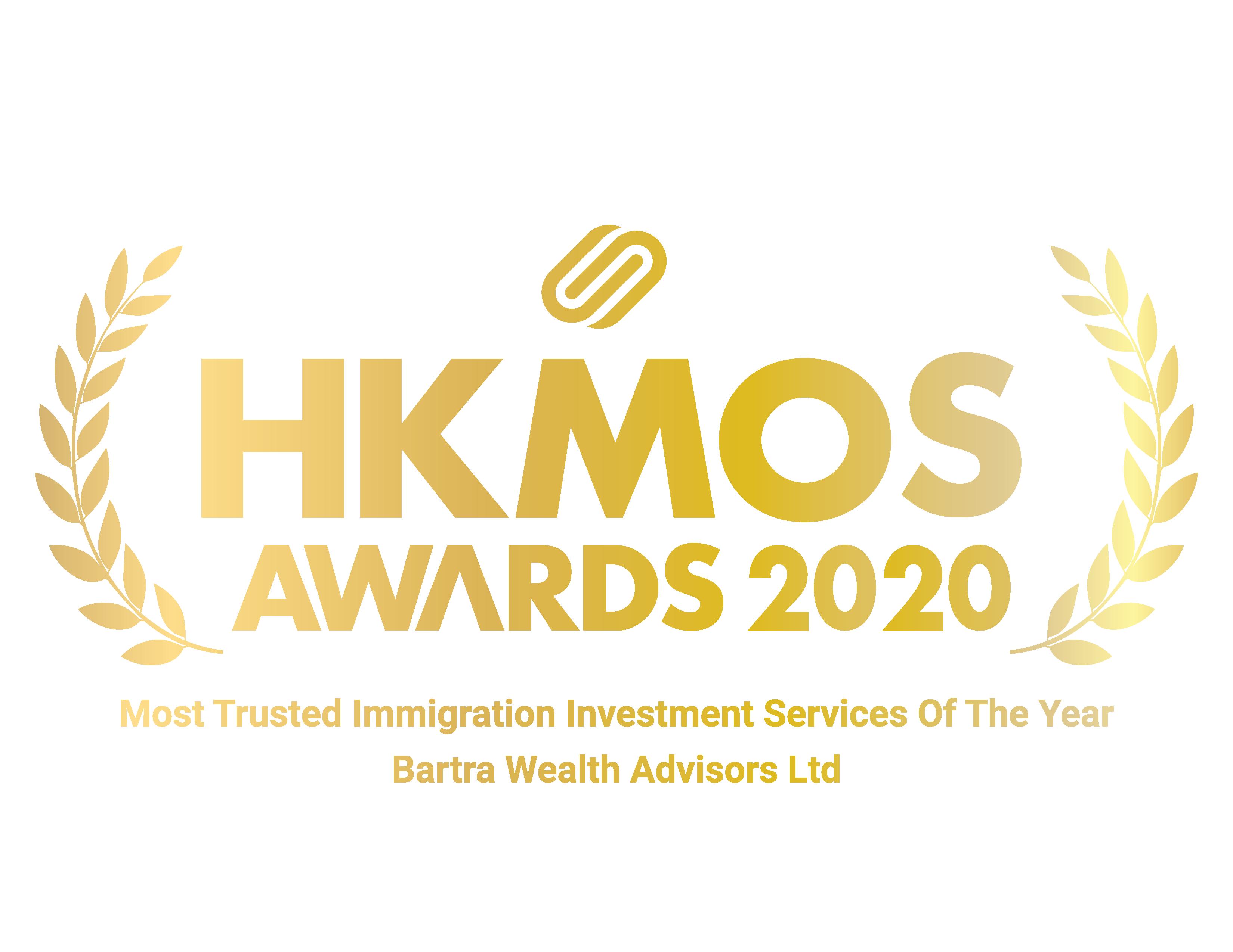 HKMOS2020